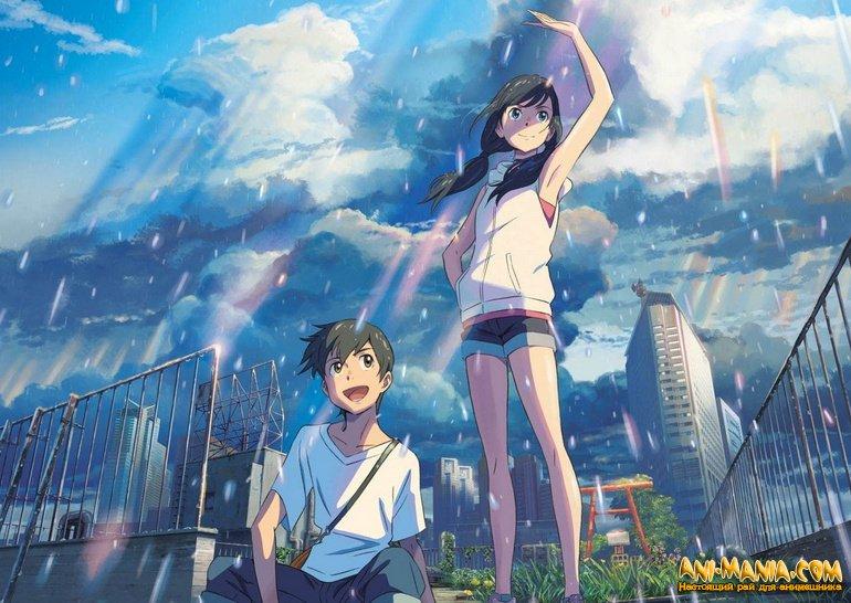 Объявлены аниме и манга, выигравшие в 2020 году старейшую японскую НФ-премию