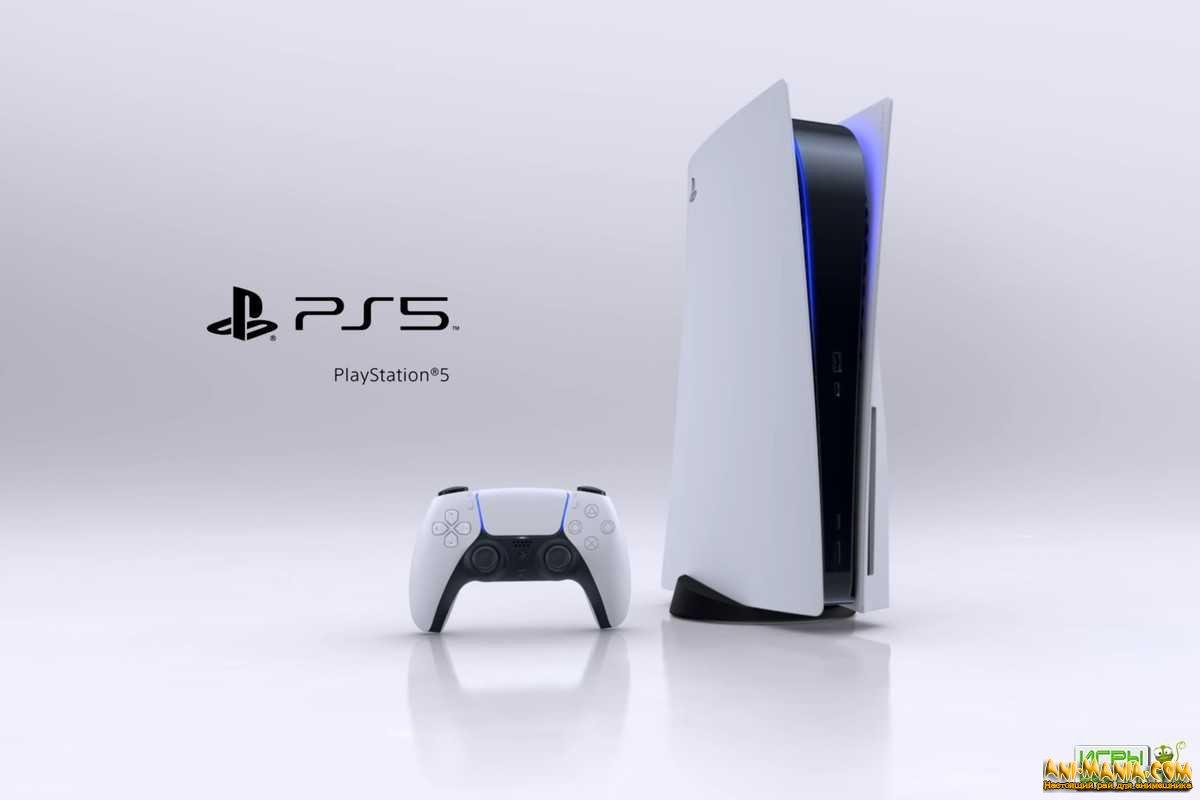 Количество PS5 на премьере будет ограничено
