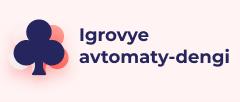 Хорошее казино для игры на деньги igrovie-avtomati.com.ua
