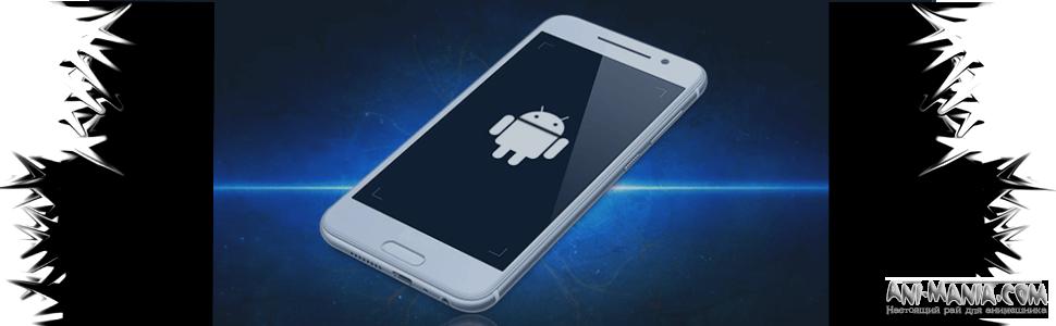 Как играть на 1 xbet через приложение Андроид или иОС