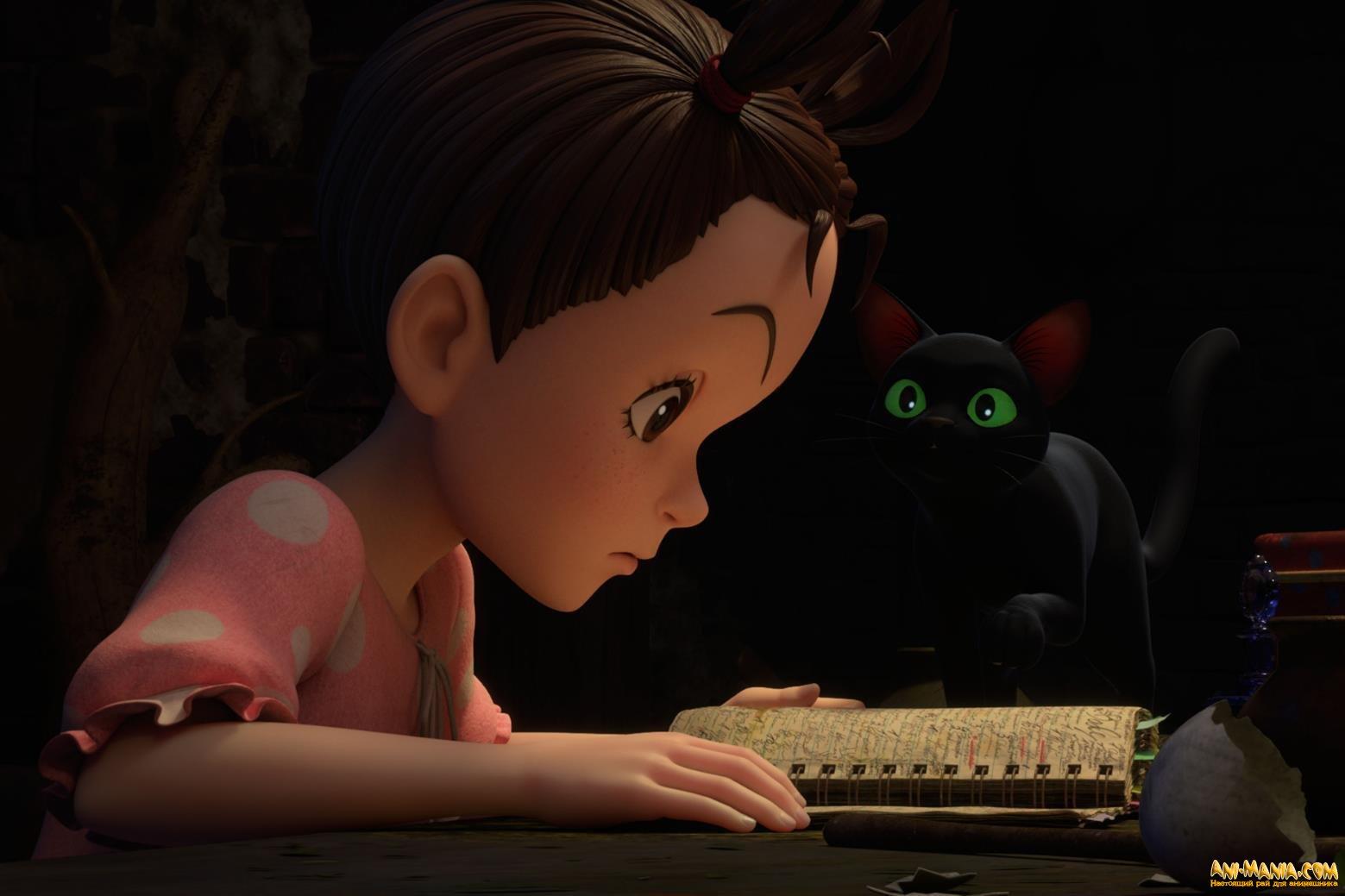 «Ая и ведьма» — новое аниме от студии Ghibli выйдет в российский кинопрокат