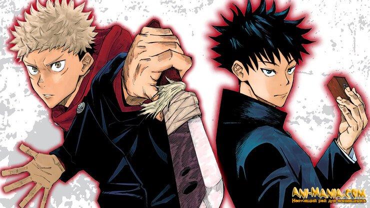 «Магическая битва» становится одной из самых популярных серий современного Weekly Shonen Jump
