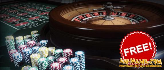 Особенности игры в бесплатную рулетку: разновидности и преимущества