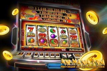 Несколько слов о Slots-free-onlain