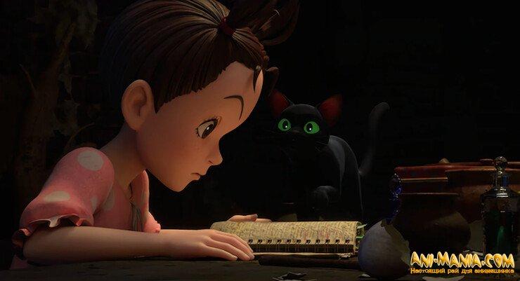 «Ая и ведьма» — новое аниме от студии Ghibli получила дату выхода в российский кинопрокат