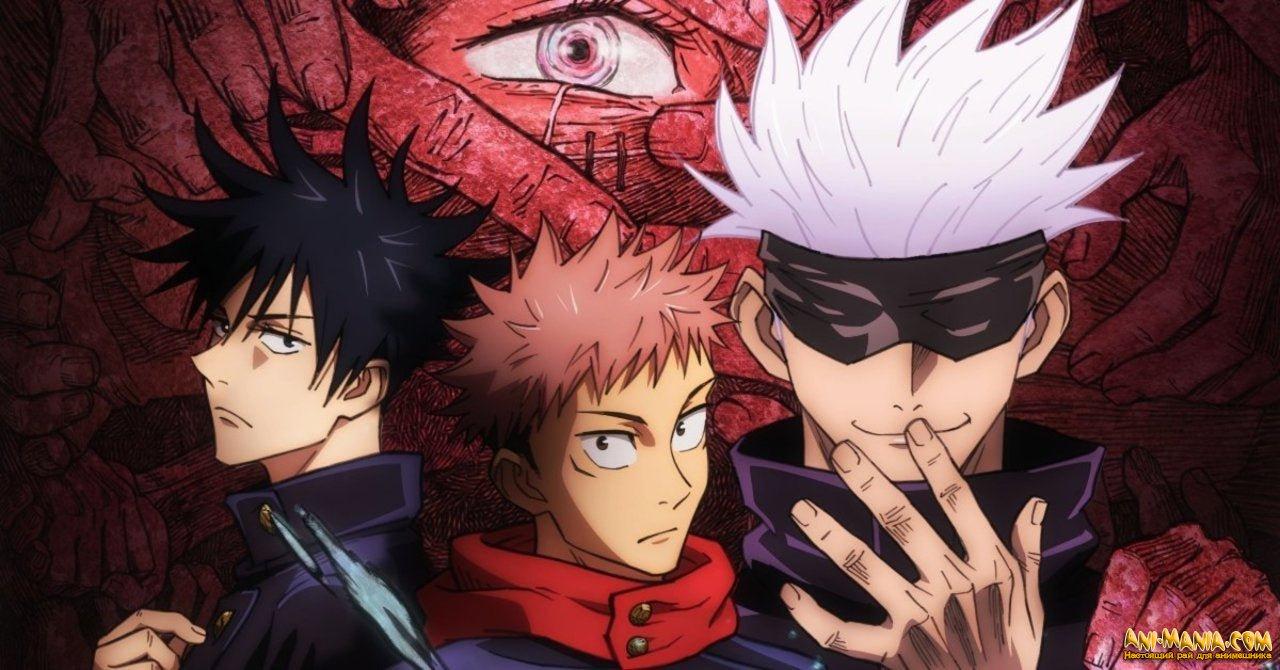 Тираж манги «Магическая битва» превысил 10 млн копий после премьеры аниме