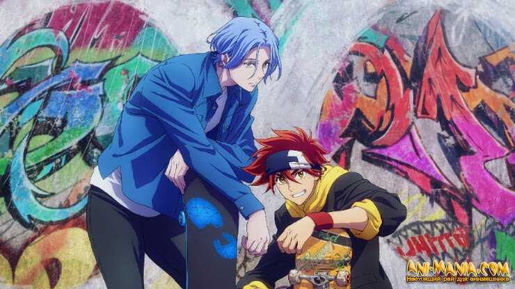 Объявлена дата премьеры оригинального аниме о скейтбордистах «Скейт: Бесконечность»
