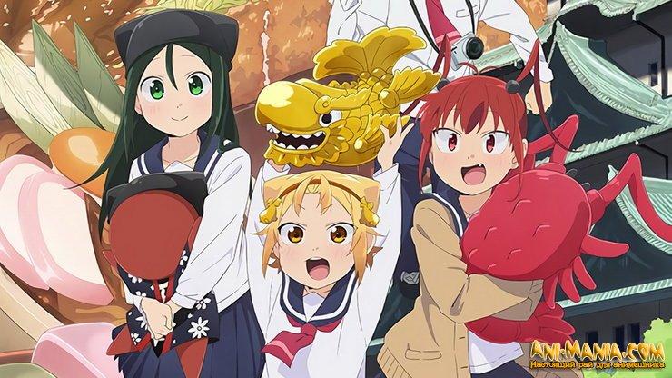 «Дневник Ятогамэ 3» — премьера нового сезона комедии о культурных особенностях префектуры Аичи состоится зимой