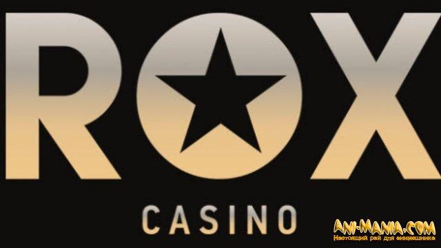 Как поиграть в Rox casino
