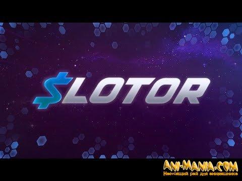 Что может дать посетителям сайт slotor.online