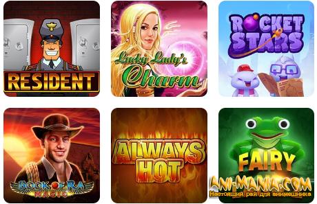 Хороший онлайн клуб вулкан на сайте casino-vulcan.net.ua