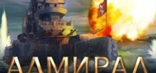 Что привлекает игроков в онлайн казино Адмирал