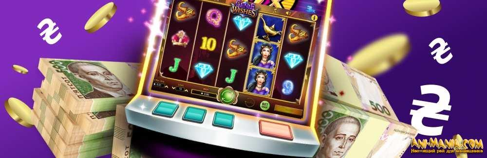 Онлайн клуб казино лотерея Космолот на сайте cosmolot-online-casino.com.ua