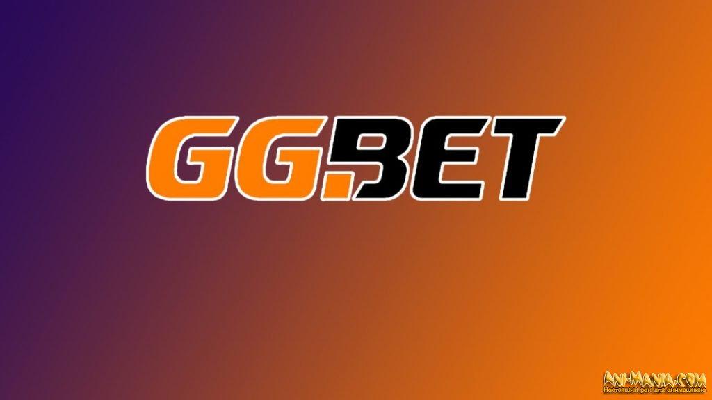 Какие есть достоинства у БК и казино ГГбет