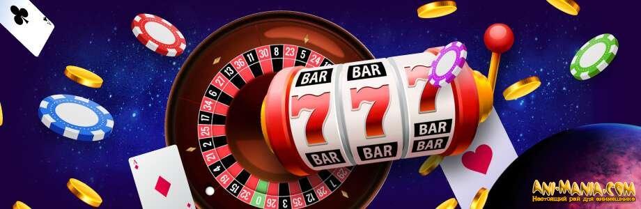 Немного информации о крутом казино Cosmolot