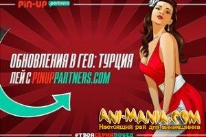 Хороший онлайн казино зал - ПинАп