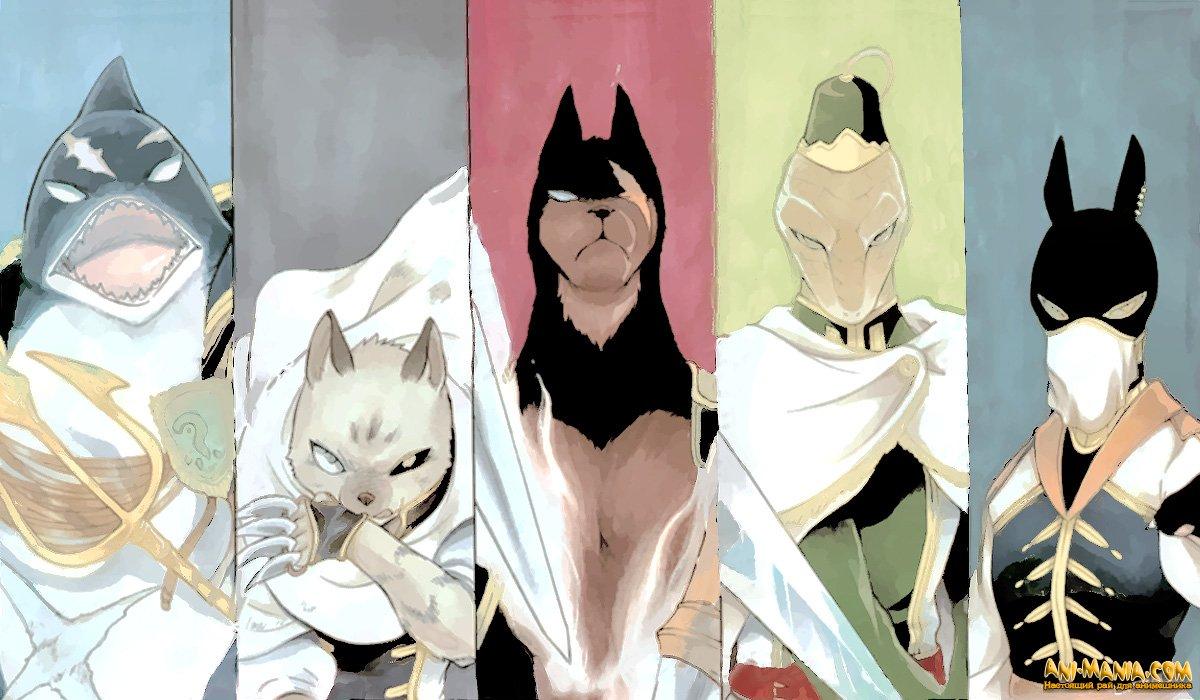 «Жертвенная принцесса и король зверей» — анонс аниме об отношениях обычной девушки и монстра