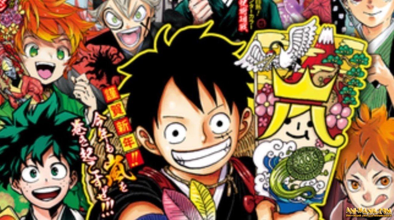 В Weekly Shounen Jump начали выходить четыре новые серии манги
