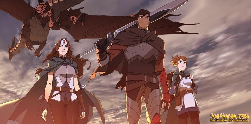 «DOTA: Кровь дракона» — тизер-трейлер с русскими субтитрами аниме от Netflix, Valve и создателей «Легенды о Корре»