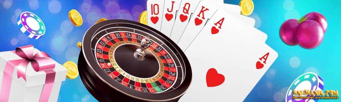Привилегии казино Слотор