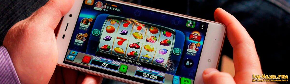 Мобильное казино: особенности использования