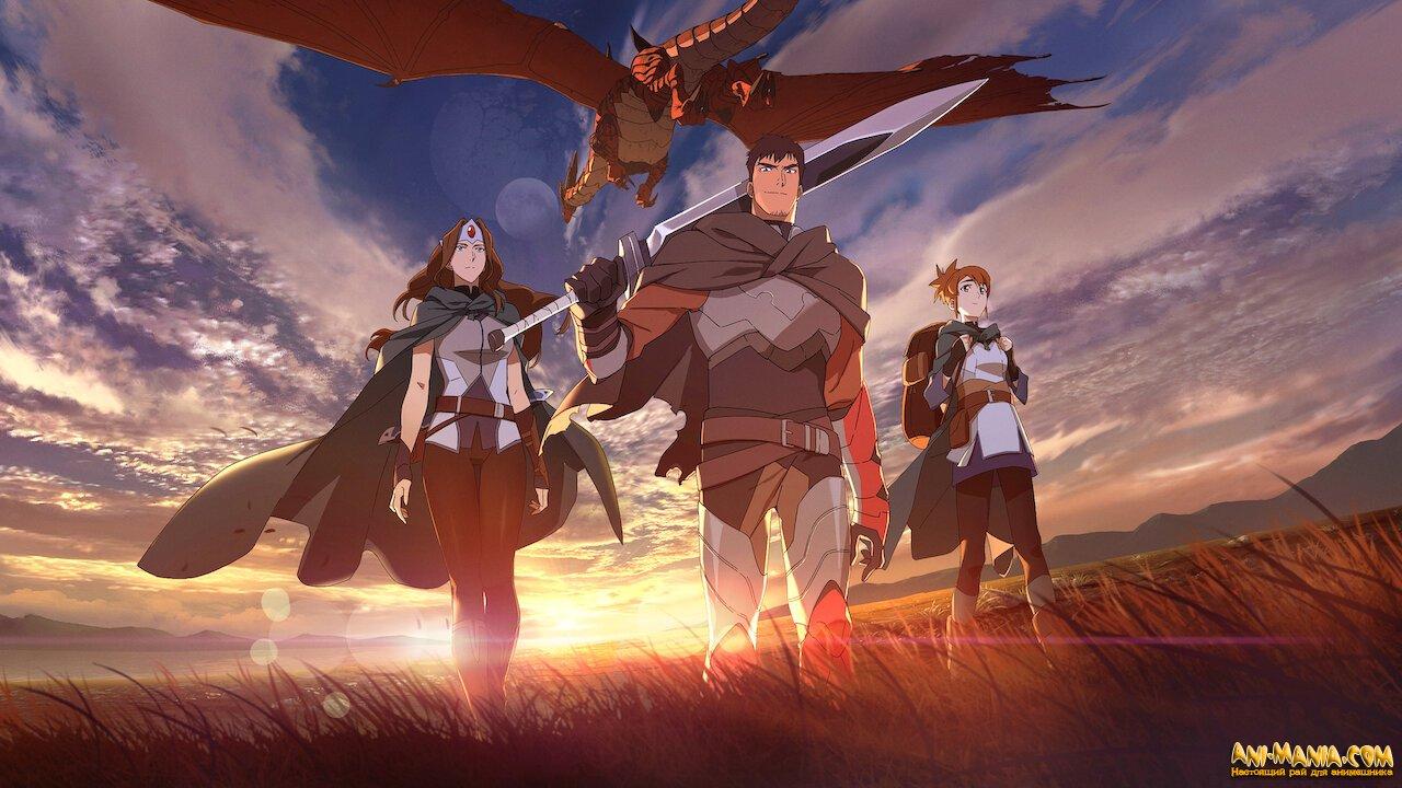 На Netflix вышел дублированный трейлер сериала «DOTA: Кровь дракона» от создателей «Легенды о Корре»