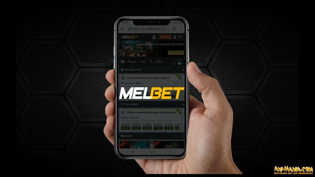 Мелбет – особенности сервиса