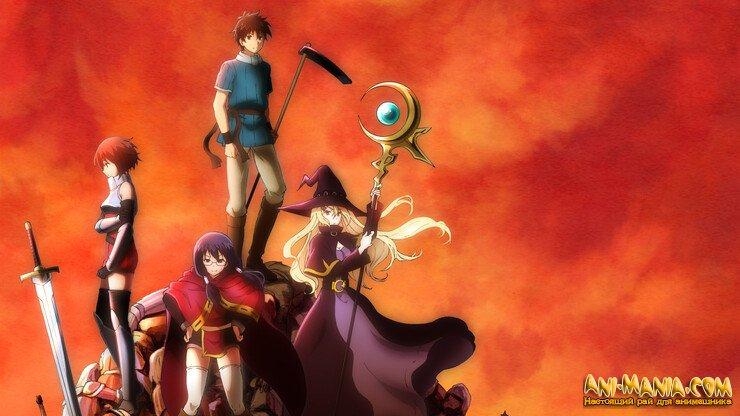 «Я стою на миллионе трупов» — трейлер, новые персонажи и их сэйю для второго сезона аниме про попаданцев, выполняющих квесты в другом мире