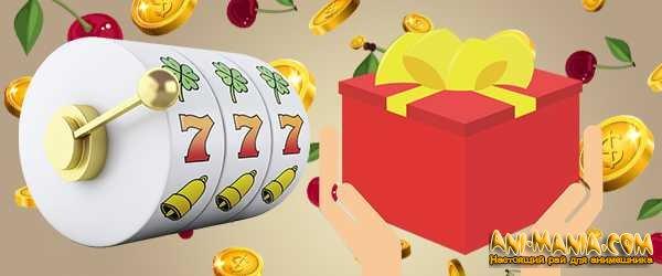 Как поиграть и чем крутой казино Буй официальный сайт