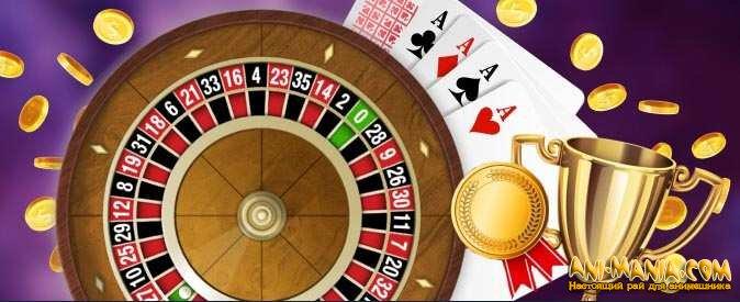 Чем круто играть в казино Космолот