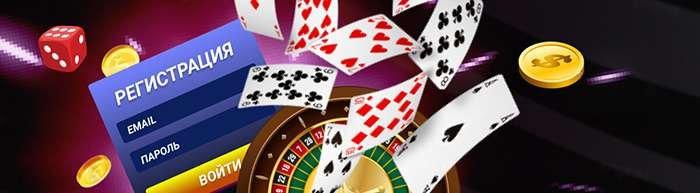 Пин Ап Казино – официальный и крутой клуб казино