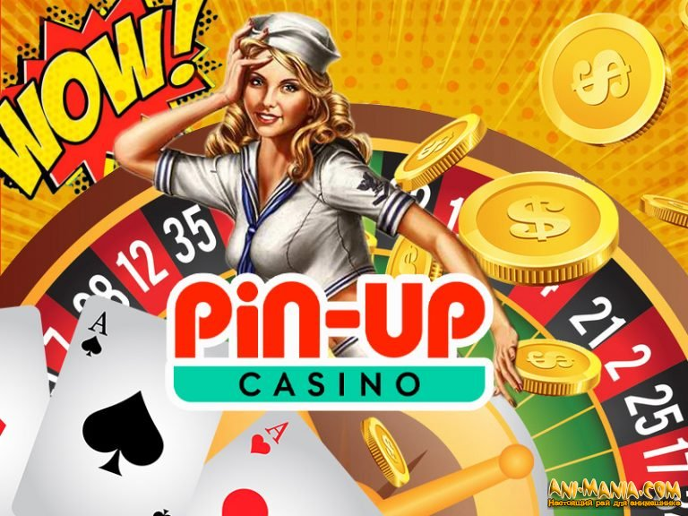 Pin Up onlayn kazino müştəriləri hansı xüsusiyyətləri fərqləndirirlər?