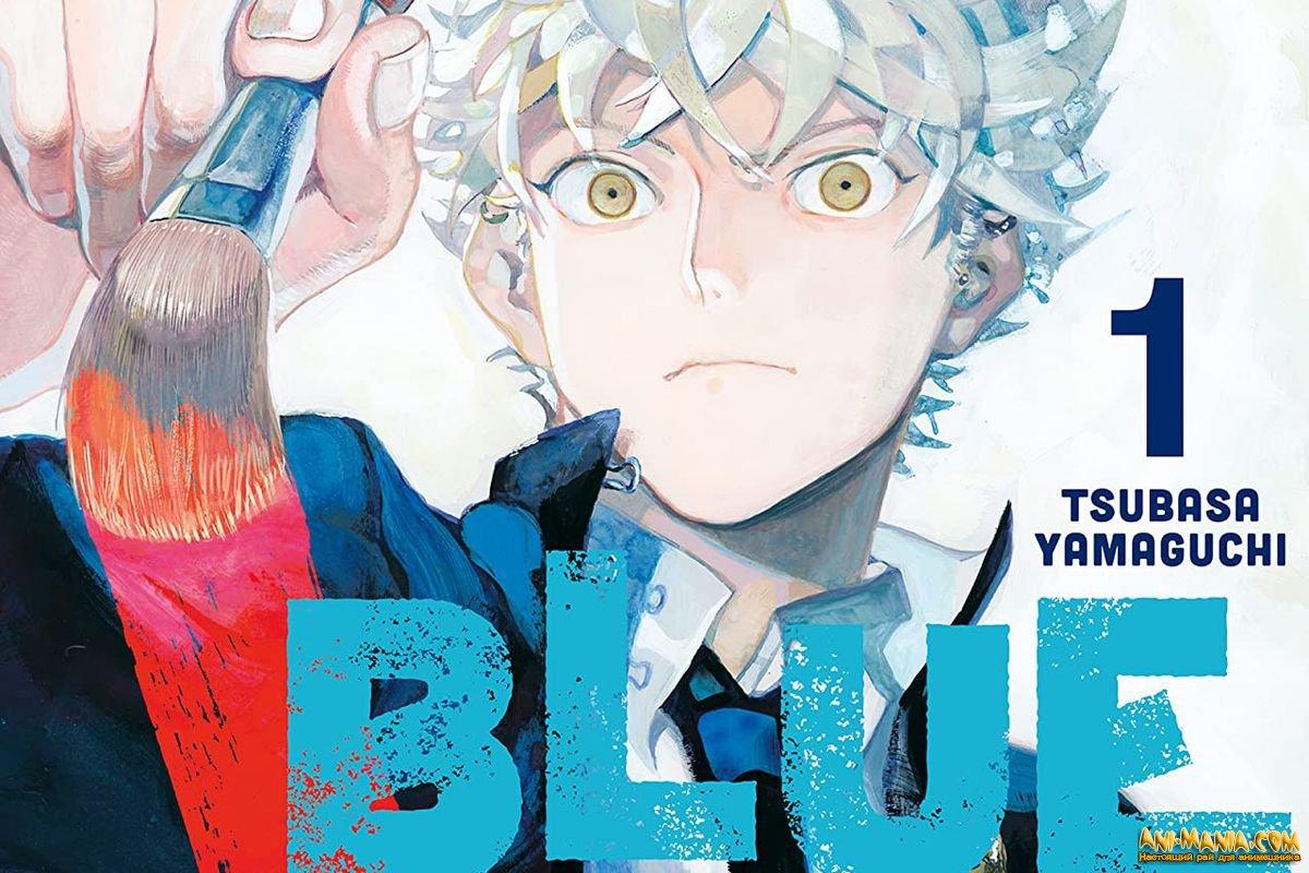 «Голубой период» — первый тизер, дата выхода и сэйю для аниме о живописи