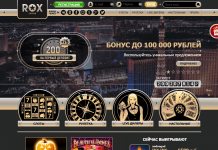 Рокс казино - символ успеха в Украине