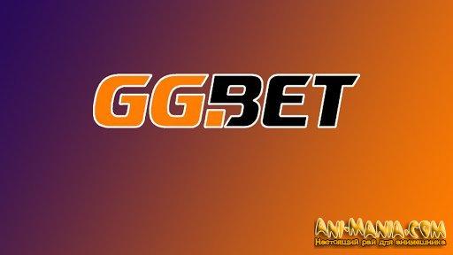 Крутые ставки на спорт в GG-bet