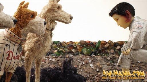 На русском языке выйдет манга-адаптация мультфильма «Остров собак» Уэса Андерсона