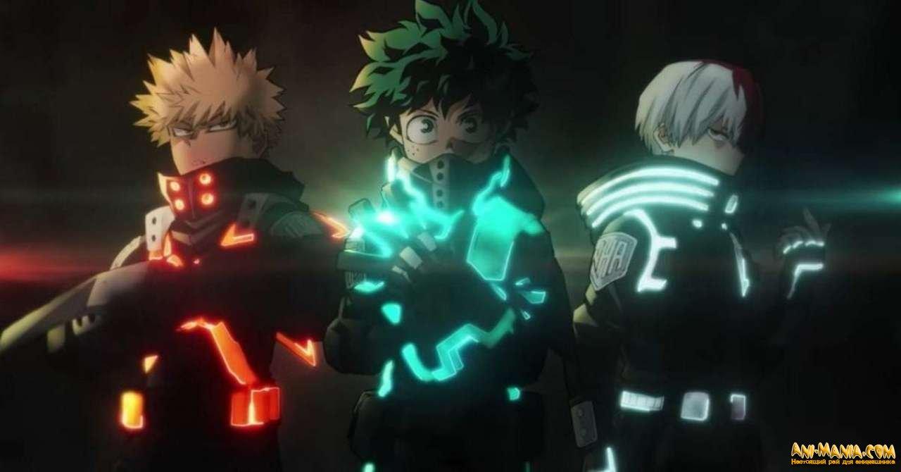 «Моя геройская академия: Миссия мировых героев» — новый трейлер и сэйю оригинальных персонажей фильма