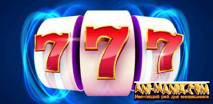 Уникальные квесты от популярного казино Слотокинг