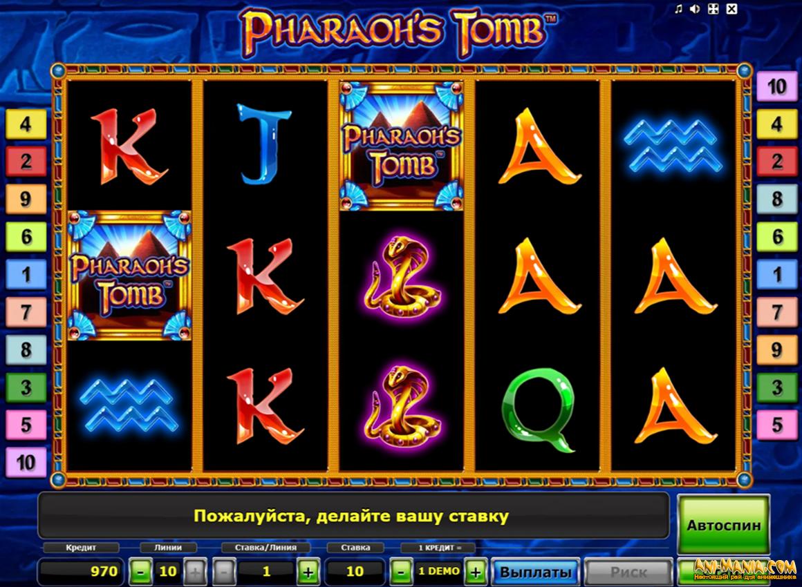 Игровые автоматы в онлайн-казино: ассортимент и режимы игры