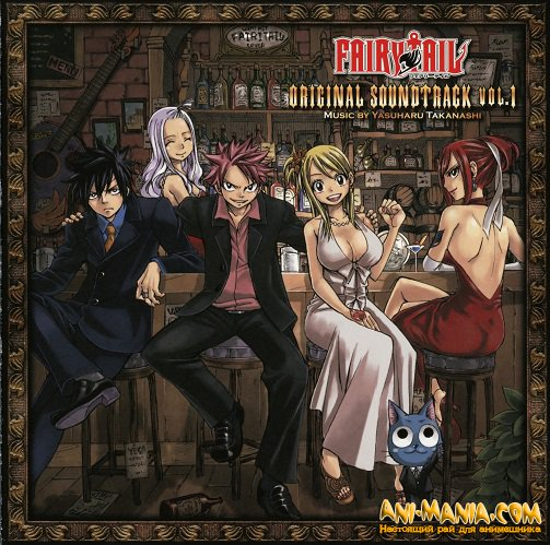 Fairy tail 2009-2013 OST