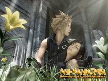 Final Fantasy 7 АМВ