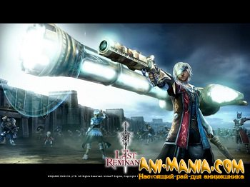The Last Remnant (Rus)