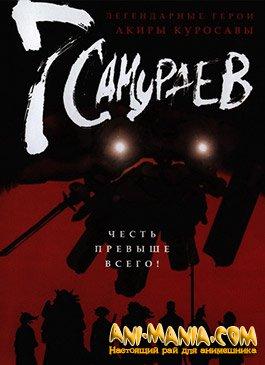 ���� �������� (2004) ��������