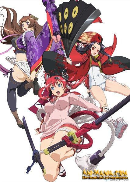 Девушки-самураи [HWP]
