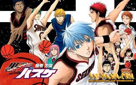 Kuroko no Basket - Salvation АМВ