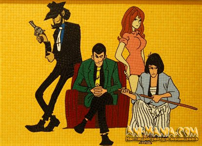 Lupin III - This Is The Life АМВ