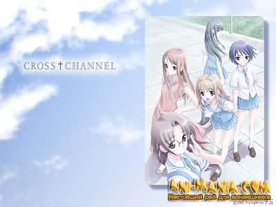Cross Channel [VN] (RUS)