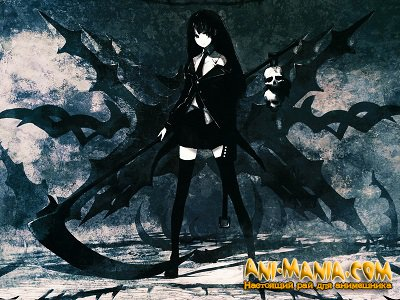 Black Rock Shooter АМВ