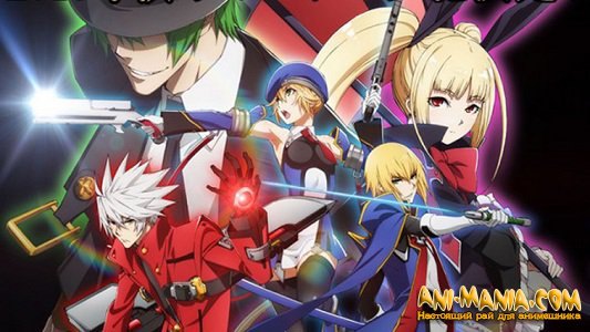 BlazBlue: Alter Memory АМВ
