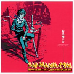 Noragami OST